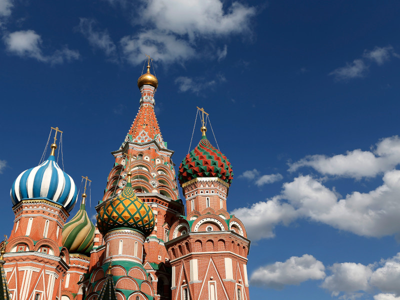 Moscow is Russia's vibrant capital